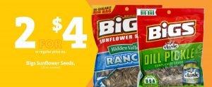 Express - BIGS Sunflower Seeds 2/$4